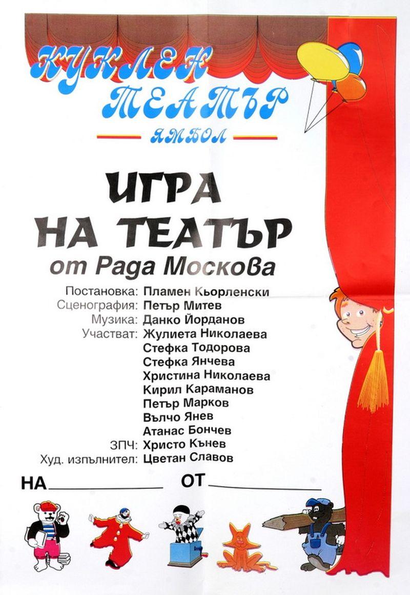 img_3248aa
